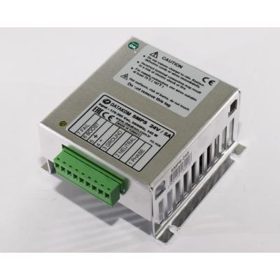 Datakom smps-245  akkumulátor töltő
